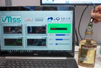 MSSチップ(素子)を近づけるだけでニオイを識別できる「ポンプレスニオイ測定(モバイル嗅覚センサー)」の技術のデモ