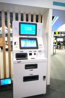 深圳市で使用されている証明書発行機