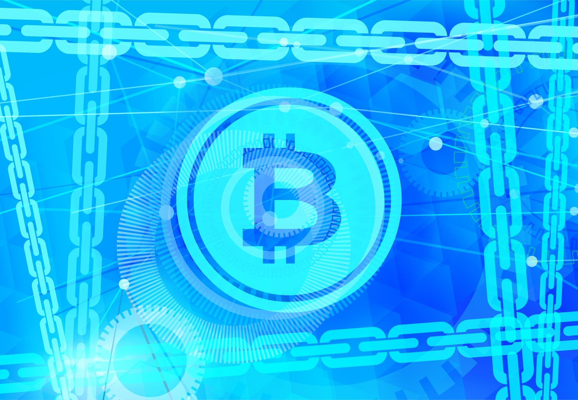 ビットコインとブロックチェーン(イメージ図)