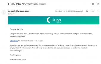 10分程でデータ確認終了のメールを受信
