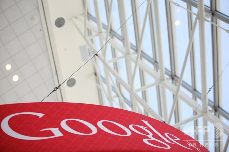 米グーグルのSNS「グーグルプラス(Google+)」のロゴ(2012年6月28日撮影)。(c)KIMIHIRO HOSHINO / AFP
