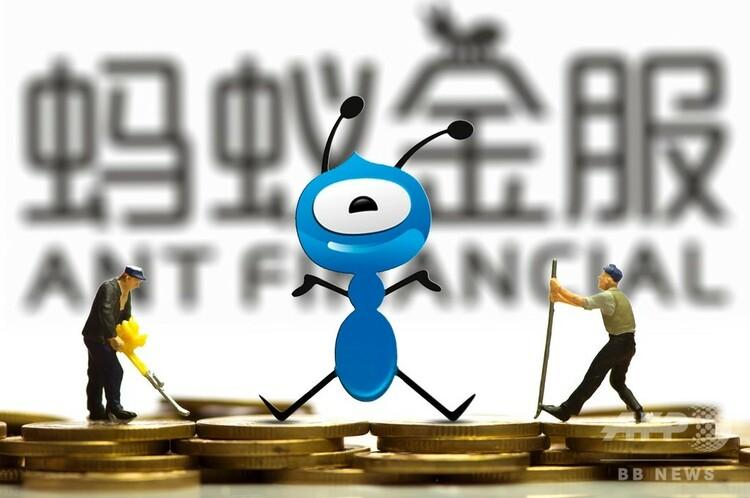 アリババの金融サービス会社「螞蟻金服」(2018年1月7日作成)。(c)CNS/呂建設