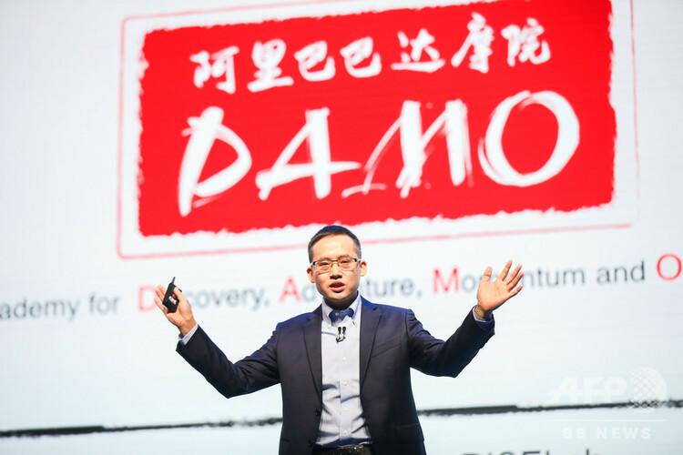 「2017杭州・雲栖大会」で発表された達磨院の設立(2017年10月11日撮影、資料写真)。(c)CNS/許康平