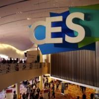 CES2019レポート:スマートホームを支えるIoTプラットフォームに注目