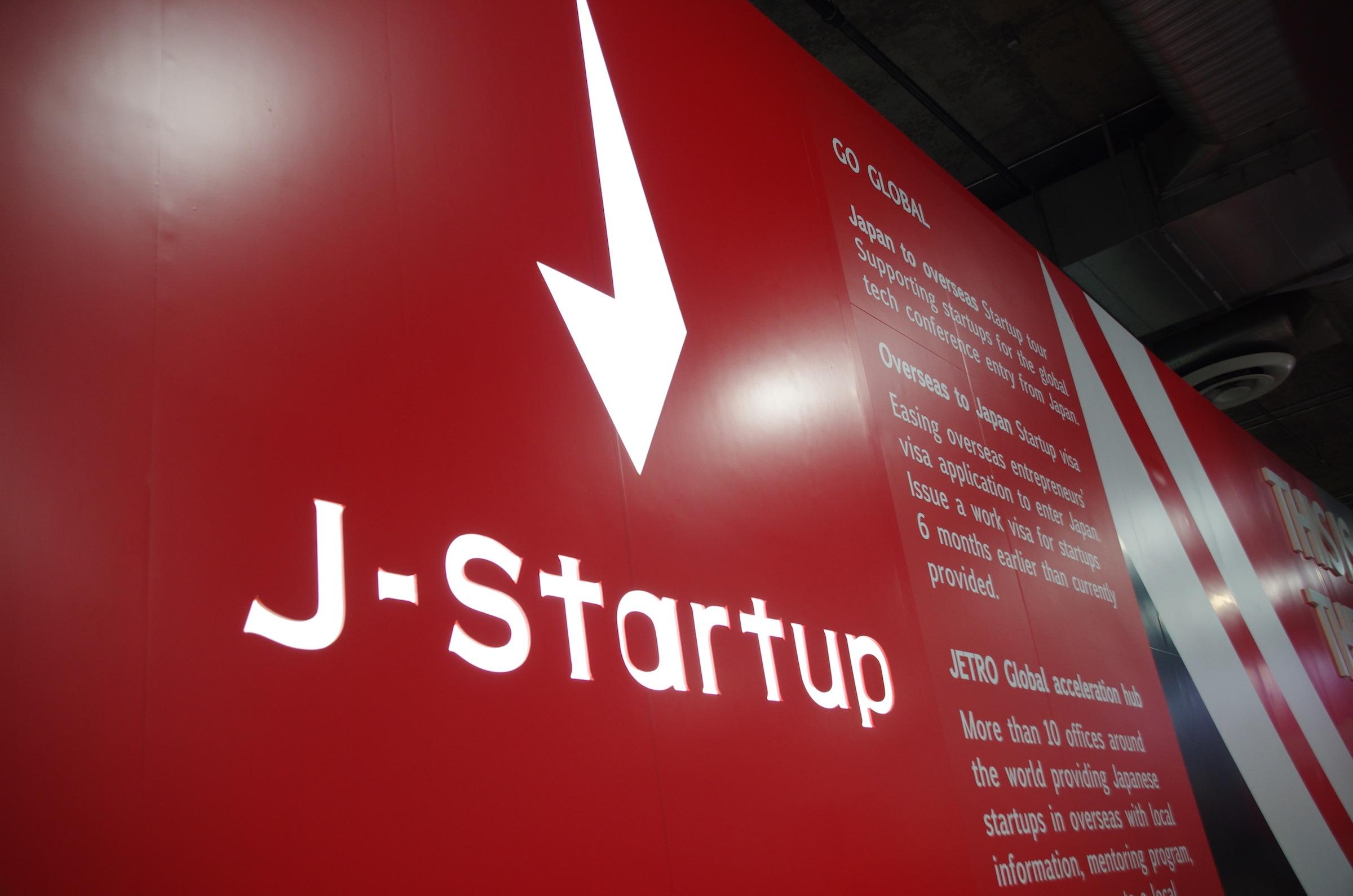 J-Startupの展示エリアにて