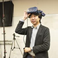 東大VR研究「五感インタフェース」で得られるより豊かな疑似体験とは?