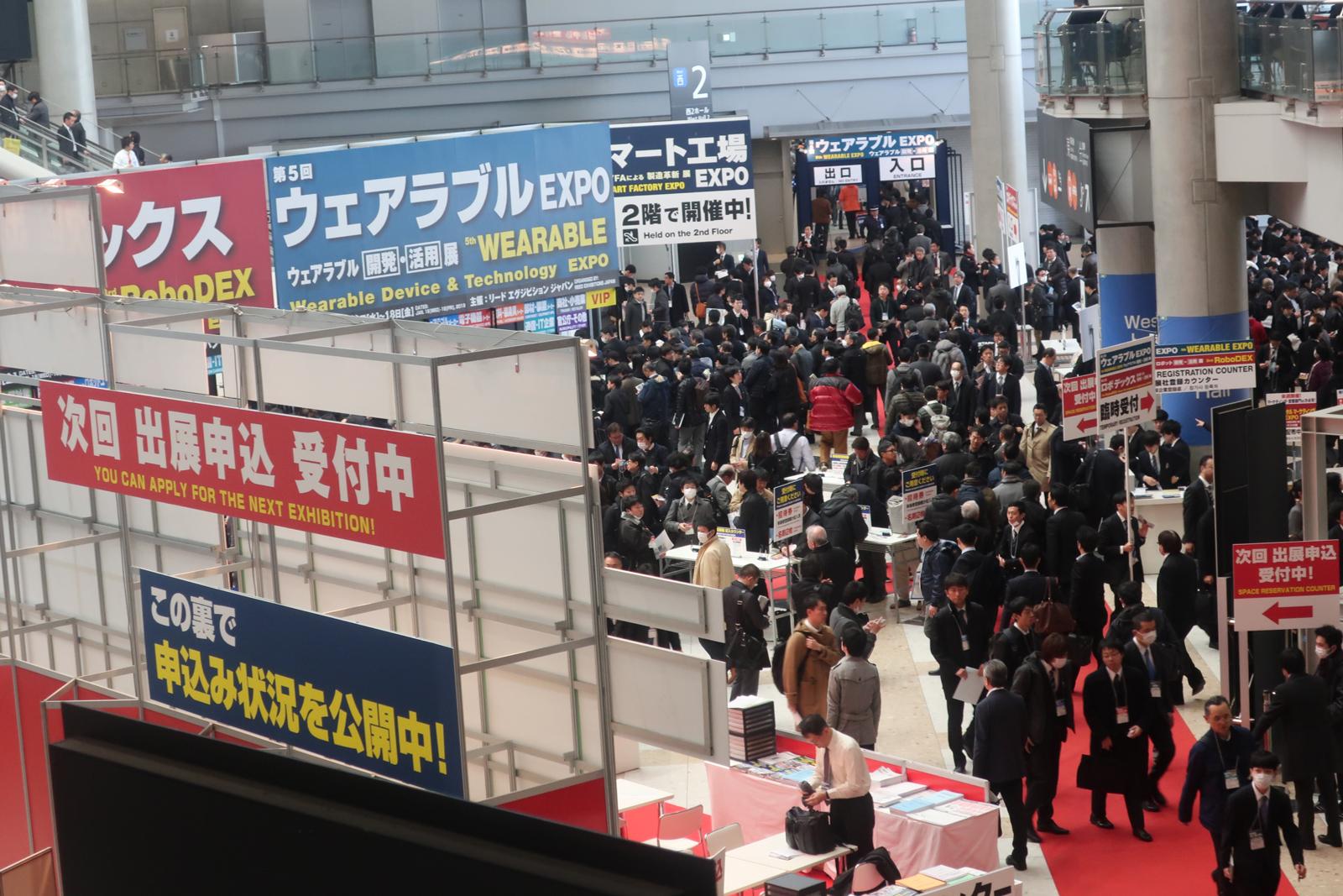 東京ビックサイトで開催されたウェアラブルEXPO