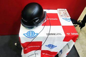 現場ではホロレンズとヘルメットを組み合わせて使用