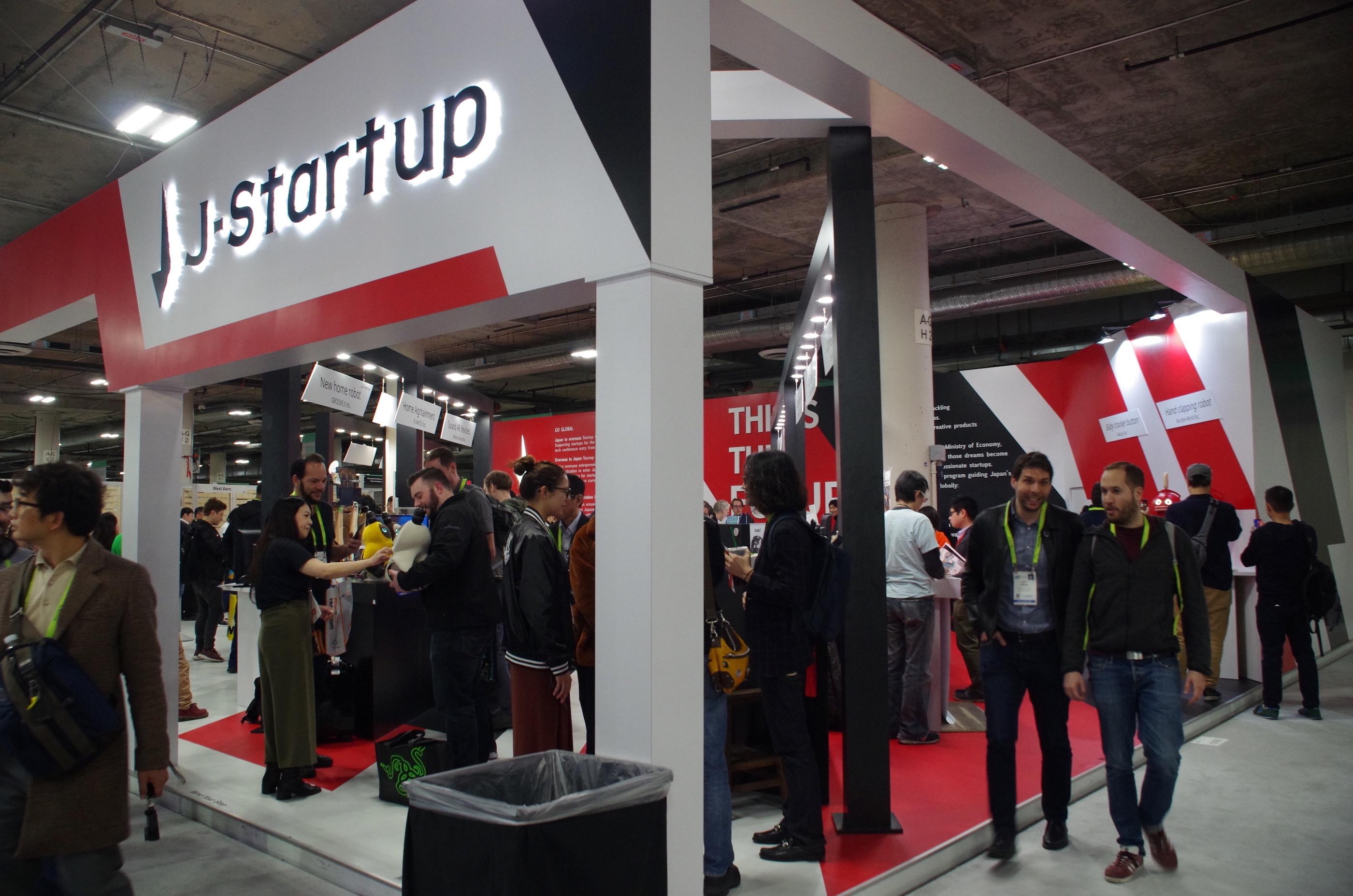 J-Startupの展示エリア。22社が出展している