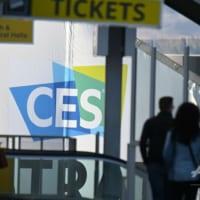 """ラスベガス開催は断念 """"CES 2021 IS All-Digital"""""""