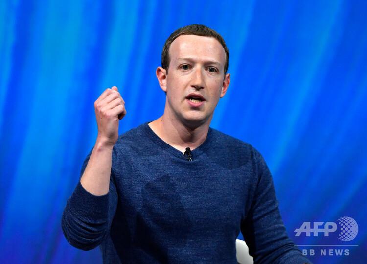 米フェイスブックのマーク・ザッカーバーグCEO(2018年5月24日撮影、資料写真)。(c)GERARD JULIEN / AFP