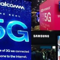 CES 2019レポート:会場での実演に見た次世代高速モバイル通信「5G」への期待と課題