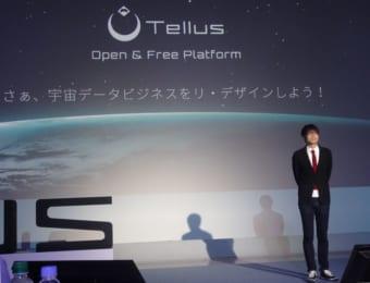 Tellusについて説明する田中社長