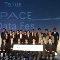 「何が起こるか分からない」から楽しい 人工衛星データを一般解放 プラットフォーム「Tellus」がスタート