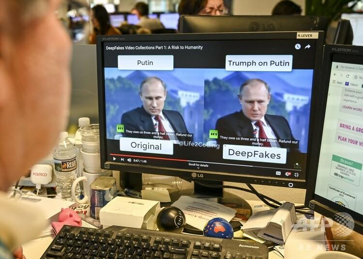 米首都ワシントンのオフィスでディープフェイクの映像を見るAFPの記者(2019年1月25日撮影)。(c) Alexandra ROBINSON/ AFP