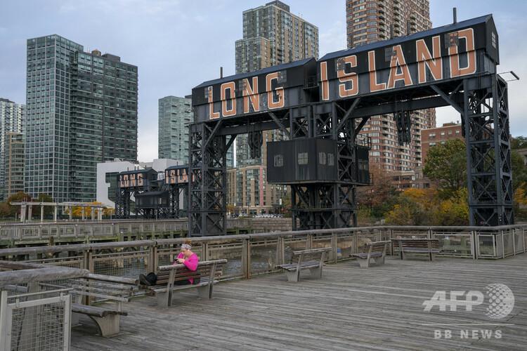 米アマゾン・ドットコムの第2本社の建設が予定されていたニューヨーク・クイーンズ地区ロングアイランドシティー(2018年11月7日撮影、資料写真)。(c)Don EMMERT / AFP