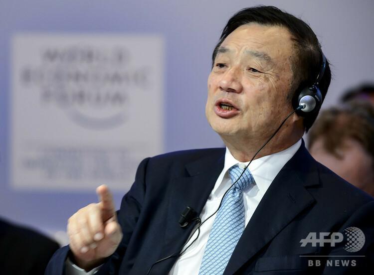 中国の通信機器大手、華為技術(ファーウェイ)創業者の任正非最高経営責任者(CEO)。スイス・ダボスで開かれた世界経済フォーラムの年次総会にて(2015年1月22日撮影)。(c)FABRICE COFFRINI / AFP