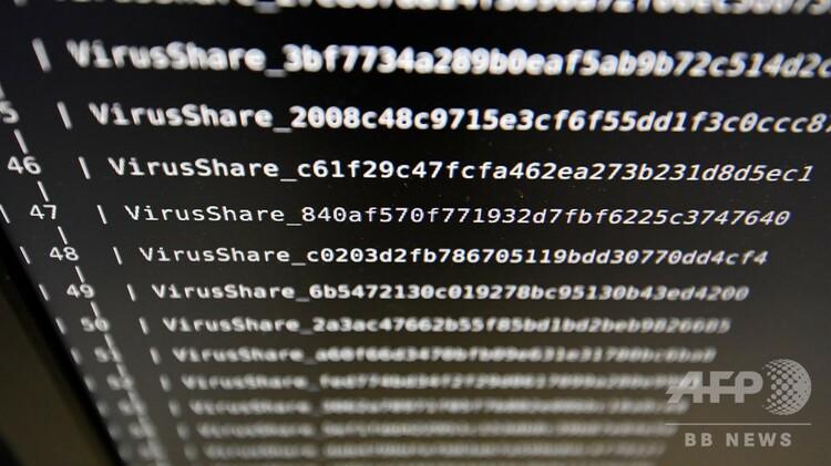フランス国立情報学自動制御研究所(INRIA)によるコンピューターウイルスのリスト(2016年11月3日撮影、資料写真)。(c)DAMIEN MEYER / AFP