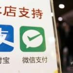 中国国内で6億人がモバイル決済を利用する見通し 年初