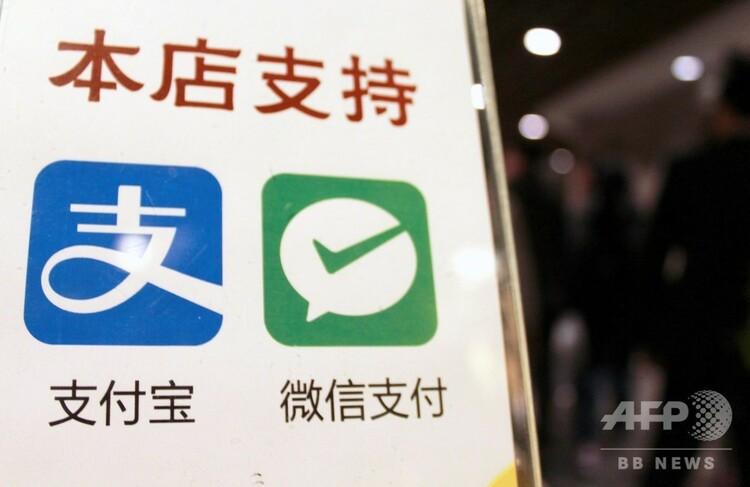中国2大モバイル決済サービス、アリペイとウィーチャットペイ(2016年3月27日撮影、資料写真)。(c)CNS/安東