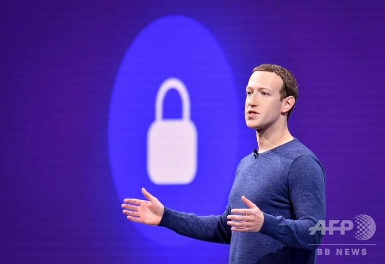 米カリフォルニア州での年次開発者会議「f8」で発言するフェイスブックのマーク・ザッカーバーグ最高経営責任者(CEO、2018年5月1日撮影、資料写真)。(c)JOSH EDELSON / AFP