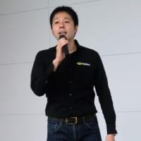 """スマートシティは """"エッジ""""の高性能化が支える~NVIDIA IVA SUMMIT"""