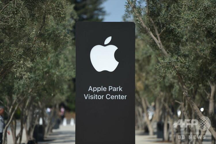 米カリフォルニア州クパチーノにあるアップル本社でビジター用に立てられた看板(2017年9月12日撮影、資料写真)。(c)Josh Edelson / AFP