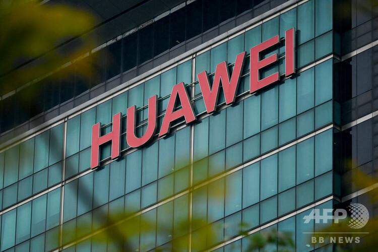 2018年の国際特許出願件数の企業別1位だった中国通信機器大手、華為技術(ファーウェイ)のロゴ(2019年3月6日撮影、資料写真)。(c)WANG ZHAO / AFP