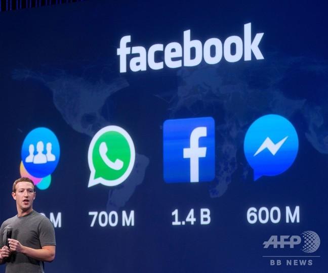 米サンフランシスコで開かれたフェイスブックの開発者会議「f8」で講演する同社のマーク・ザッカーバーグ最高経営責任者(2015年3月25日撮影、資料写真)。(c)Josh Edelson / AFP