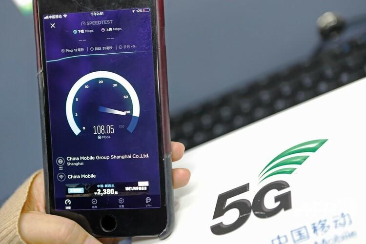 進む5Gネットワークの構築(2019年2月18日撮影、資料写真)。(c)CNS/殷立勤