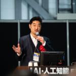 AIをビジネス現場に融合する工夫を見た〜第3回AI・人工知能EXPO