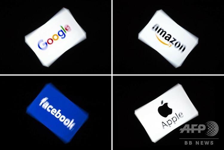 米IT大手グーグル、アマゾン、フェイスブック、アップルのロゴ(2019年2月18日作成)。(c)Lionel BONAVENTURE / AFP