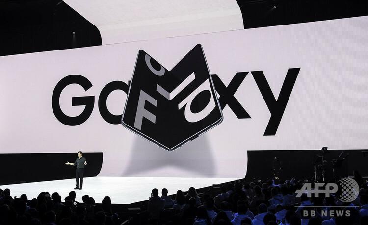 韓国のサムスン電子が発表した折り畳み式スマートフォン「Galaxy Fold」(2019年2月20日撮影、資料写真)。(c)Josh Edelson / AFP