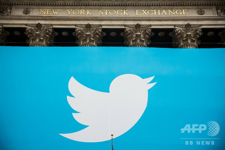 米ツイッターのロゴ(2013年11月7日撮影、資料写真)。(c)Andrew Burton / GETTY IMAGES NORTH AMERICA / AFP