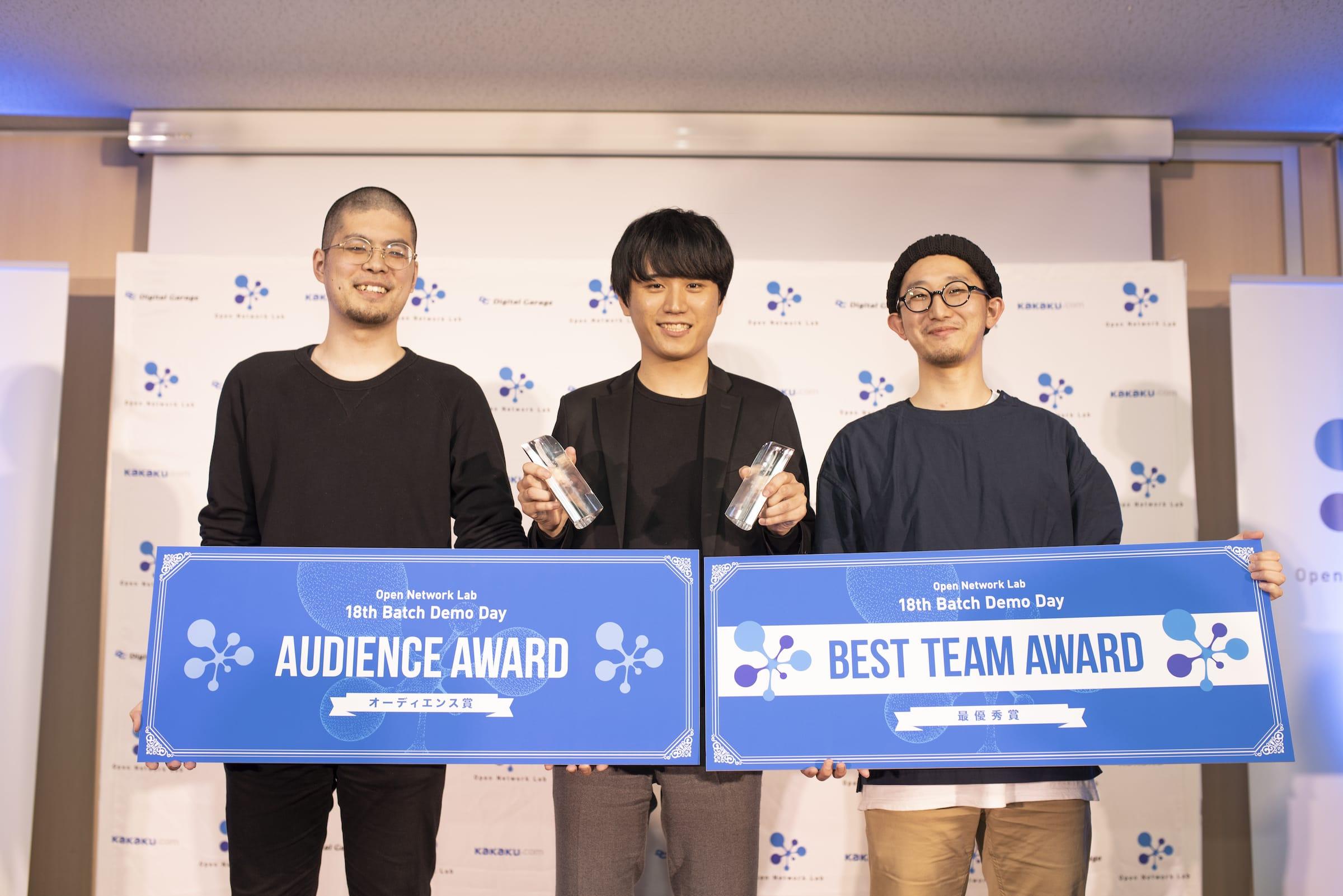 「オーディエンス賞」と「ベストチーム賞」は塩原優太氏の『e-相続』(株式会社マーク・オン)がダブル受賞
