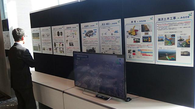 当日は衛星を利用した各種サービスに関する展示も(提供:内閣府宇宙開発戦略推進事務局)