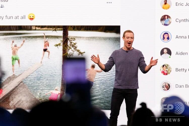 米カリフォルニア州サンノゼで開かれたフェイスブックの開発者会議「F8」で登壇したマーク・ザッカーバーグ最高経営責任者(2019年4月30日撮影)。(c)Amy Osborne / AFP