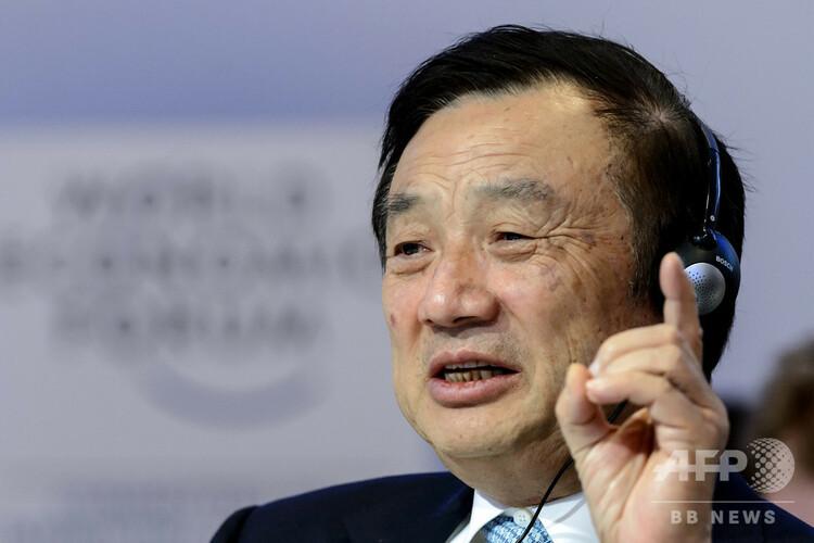 中国通信機器大手、華為技術(ファーウェイ)創業者の任正非最高経営責任者(CEO)。スイス・ダボスで開かれた世界経済フォーラムの年次総会で(2015年1月22日撮影)。(c)FABRICE COFFRINI / AFP