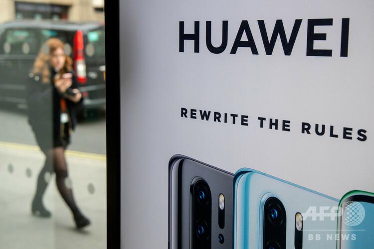 英ロンドン中心部の携帯大手EEの店舗にある中国通信機器大手・華為技術(ファーウェイ)製品コーナー(2019年4月29日撮影、資料写真)。(c)Tolga Akmen / various sources / AFP