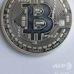 資金洗浄容疑の仮想通貨ミキシングサービスを強制捜査・閉鎖、オランダ当局