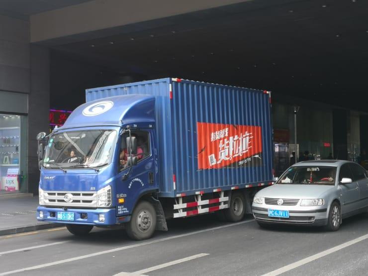 都市内トラック配送のシェアリングエコノミー「貨拉拉」(著者撮影)
