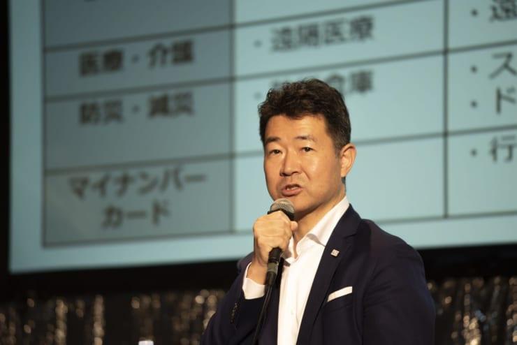 セッションに登壇した中尾氏