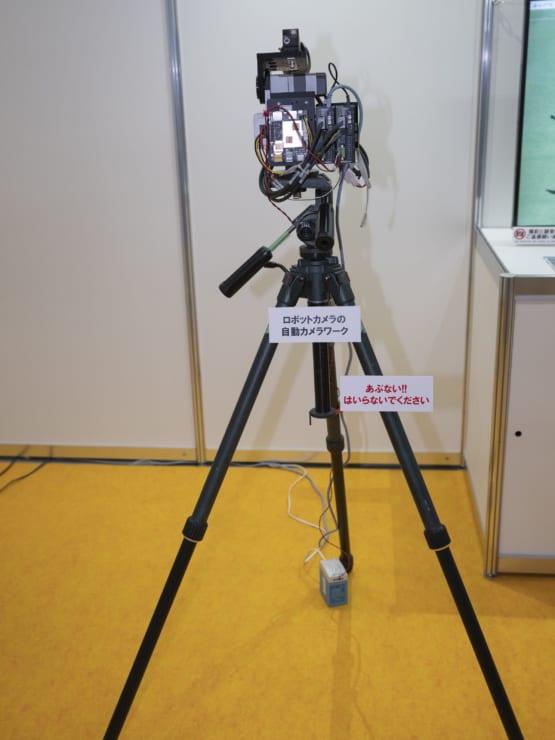 会場に展示されていた「AI搭載ロボットカメラ」