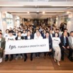 福岡の起業家支援体制さらに充実。Open Network Lab FUKUOKAがスタート