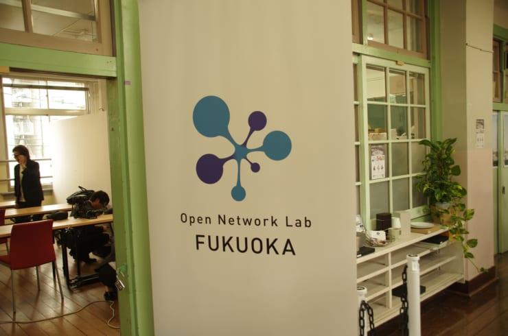Fukuoka Growth Nextの2階にあるOnlab FUKUOKAの拠点は教室を改装したオフィス