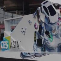 中国では自動車の分野でもスタートアップが存在感 CES Asia 2019