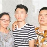 3歳の時に誘拐された男性、AIの力で19年ぶりに両親と再会