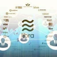 Faecbookの Libraを巡る論点と冷静な議論の必要性