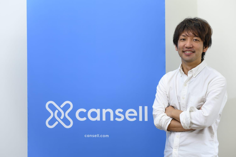 Cansell代表取締役の山下恭平氏