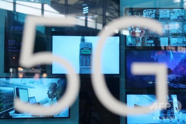 上海モバイルワールドコングレス2019で語られた2Gから5Gへの変遷(2019年6月26日撮影、資料写真)。(c)CNS/張亨偉
